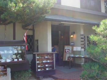 丸山喫茶店.jpg